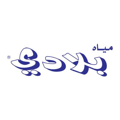 مياه بلادي ,Logo , icon , SVG مياه بلادي