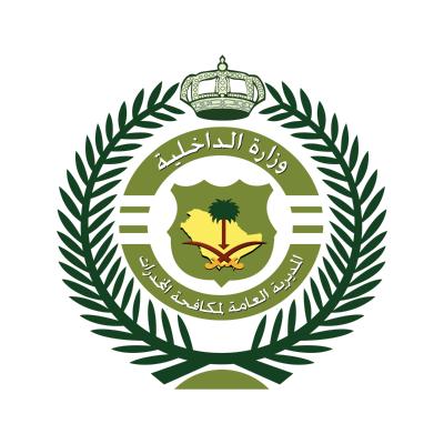 المديرية العامة لمكافحة المخدرات , السعودية ,Logo , icon , SVG المديرية العامة لمكافحة المخدرات , السعودية