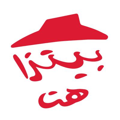 بيتزا هت ,Logo , icon , SVG بيتزا هت