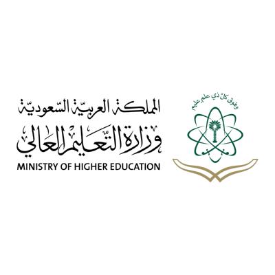 وزارة التعليم العالي السعودي ,Logo , icon , SVG وزارة التعليم العالي السعودي