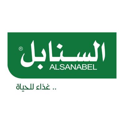السنابل ,Logo , icon , SVG السنابل