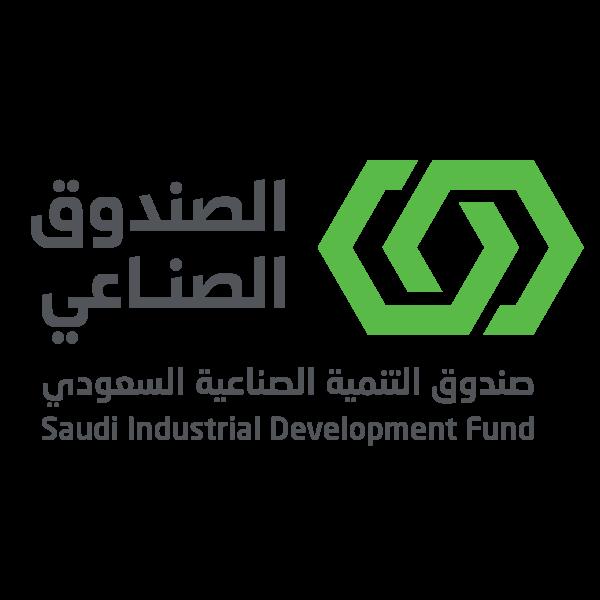The Saudi Industrial Development Fund logoشعار الصندوق الصناعي