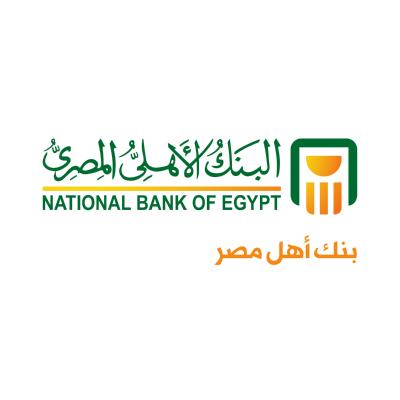 البنك الأهلي المصري , مصر ,Logo , icon , SVG البنك الأهلي المصري , مصر