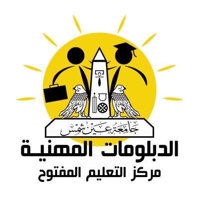 جامعة عين شمس الدبلومات المهنية , مصر ,Logo , icon , SVG جامعة عين شمس الدبلومات المهنية , مصر