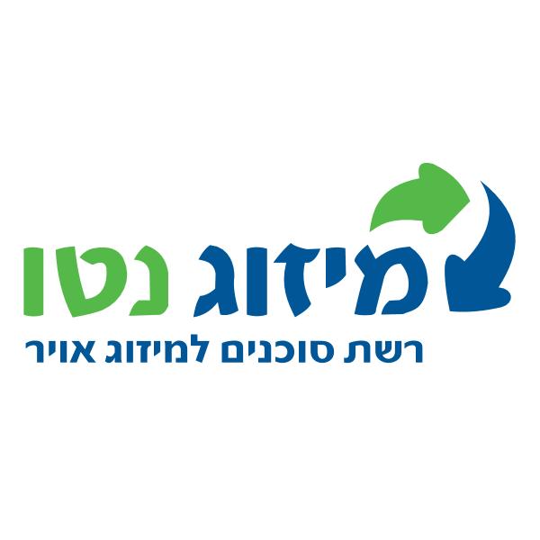 an mizug-neto Logo ,Logo , icon , SVG an mizug-neto Logo