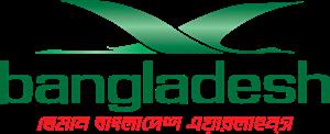 Biman Bangladesh Airlines Logo ,Logo , icon , SVG Biman Bangladesh Airlines Logo