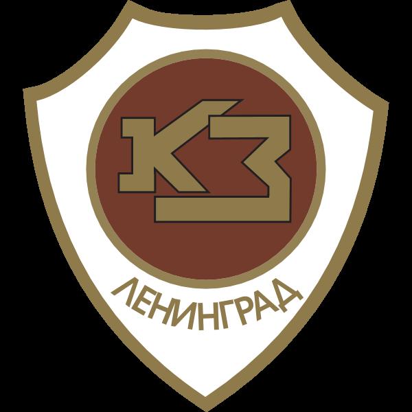 SK Krasnaya Zarya Logo ,Logo , icon , SVG SK Krasnaya Zarya Logo