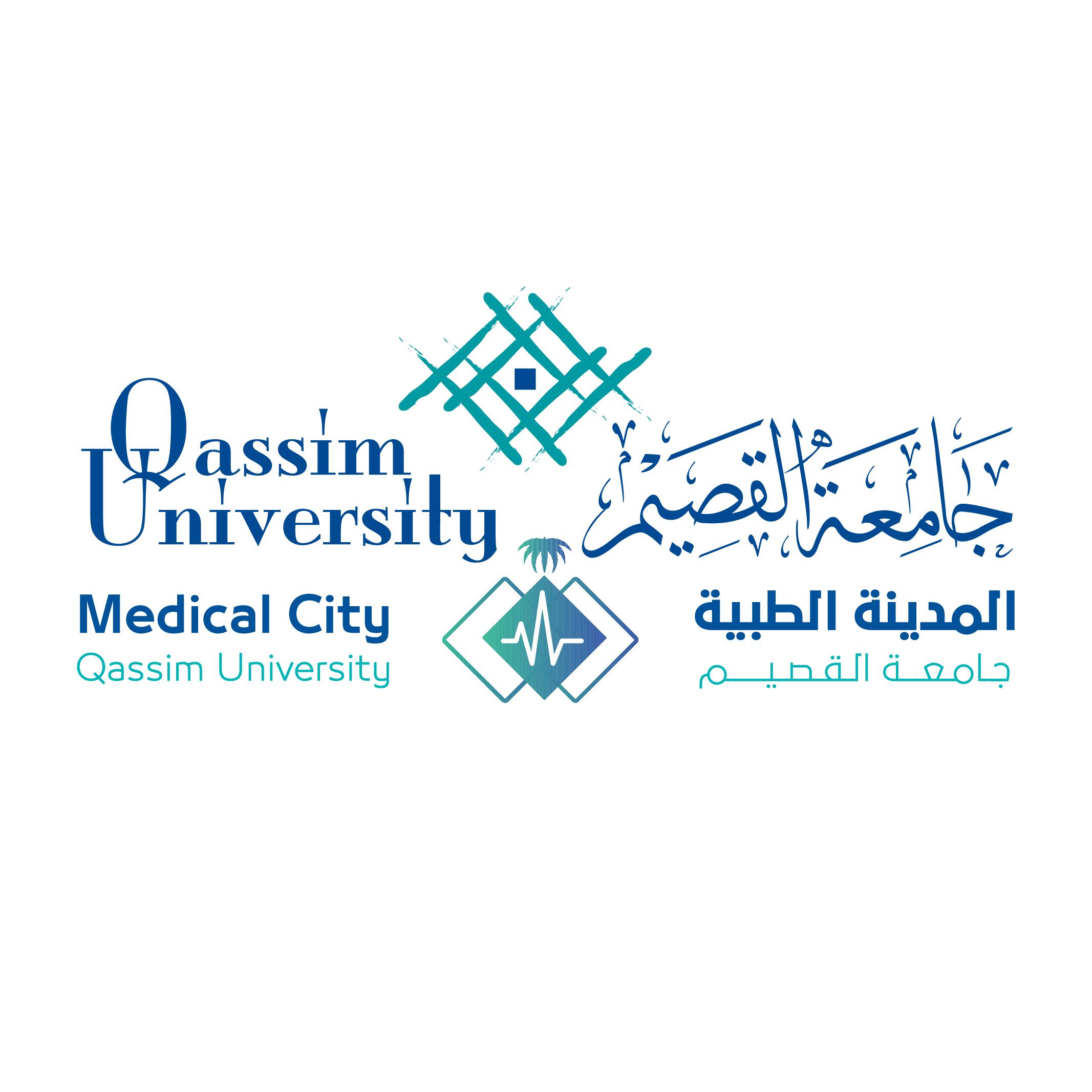 شعار المدينة الطبية بجامعة القصيم 01
