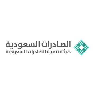 الصادرات السعودية ,Logo , icon , SVG الصادرات السعودية
