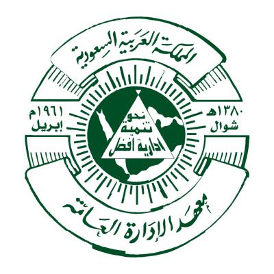 معهد | الإدارة العامة | الادارة ,Logo , icon , SVG معهد | الإدارة العامة | الادارة
