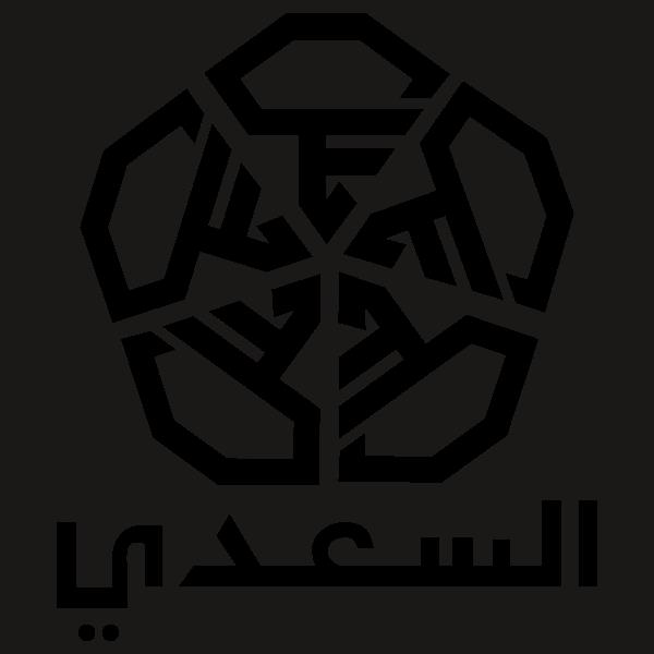 السعدي ,Logo , icon , SVG السعدي