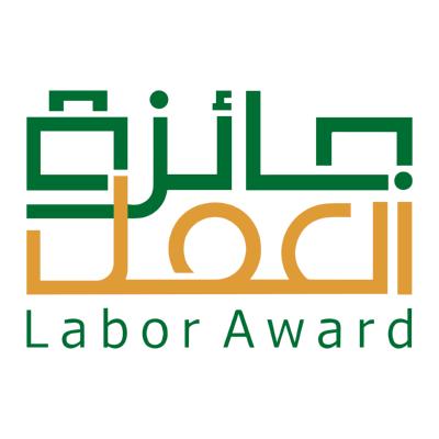 جائزة العمل ,Logo , icon , SVG جائزة العمل