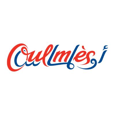 Oulmes  أولماس ,Logo , icon , SVG Oulmes  أولماس