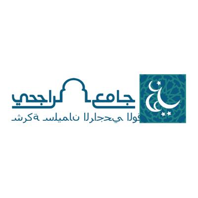 جامع الراجحي شركة سليمان الراجحي الوقفية ,Logo , icon , SVG جامع الراجحي شركة سليمان الراجحي الوقفية
