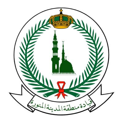 قيادة منطقة المدينة المنورة العسكرية ,Logo , icon , SVG قيادة منطقة المدينة المنورة العسكرية