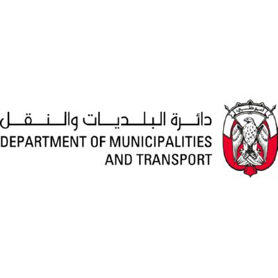دائرة البلديات والنقل ,Logo , icon , SVG دائرة البلديات والنقل