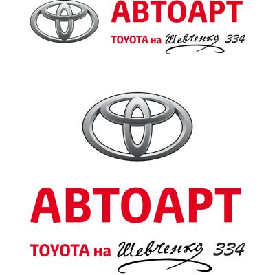 Автоарт Toyota Logo ,Logo , icon , SVG Автоарт Toyota Logo