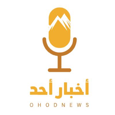 شعار اخبار احد ,Logo , icon , SVG شعار اخبار احد