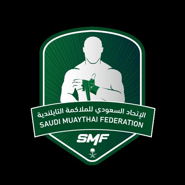 شعار الاتحاد السعودي للملاكمة التايلاندية ,Logo , icon , SVG شعار الاتحاد السعودي للملاكمة التايلاندية