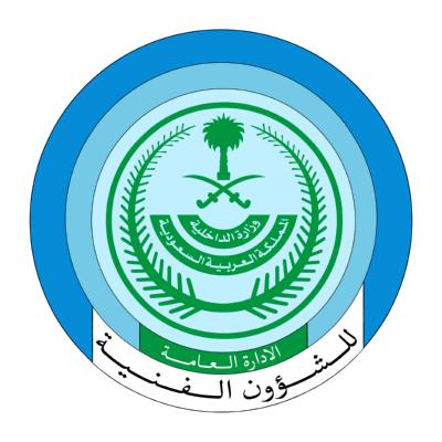 شعار الادارة العامة للشؤون الفنية ,Logo , icon , SVG شعار الادارة العامة للشؤون الفنية