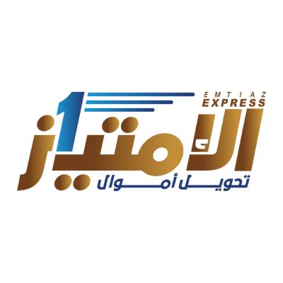 شعار الأمتياز اليمن ,Logo , icon , SVG شعار الأمتياز اليمن