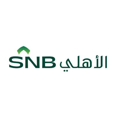 شعار البنك الأهلي الجديد  SNB ,Logo , icon , SVG شعار البنك الأهلي الجديد  SNB
