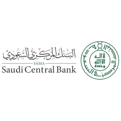 شعار البنك المركزي السعودي ـ SAMA , السعودية ,Logo , icon , SVG شعار البنك المركزي السعودي ـ SAMA , السعودية