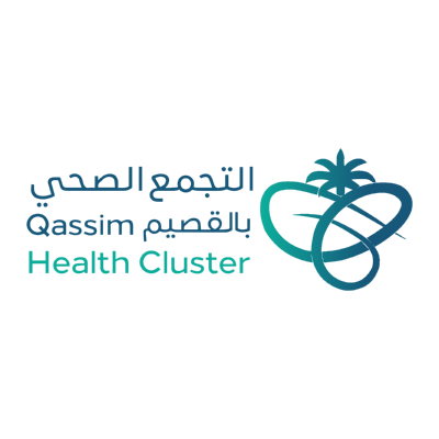 شعار التجمع الصحي بالقصيم ,Logo , icon , SVG شعار التجمع الصحي بالقصيم