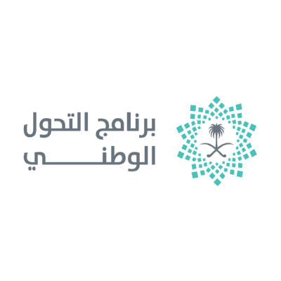 شعار التحول الوطني 2020 ,Logo , icon , SVG شعار التحول الوطني 2020