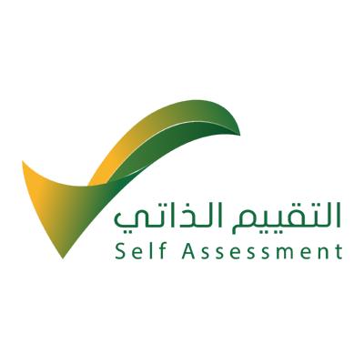 شعار التقييم الذاتي Self Assessment ,Logo , icon , SVG شعار التقييم الذاتي Self Assessment