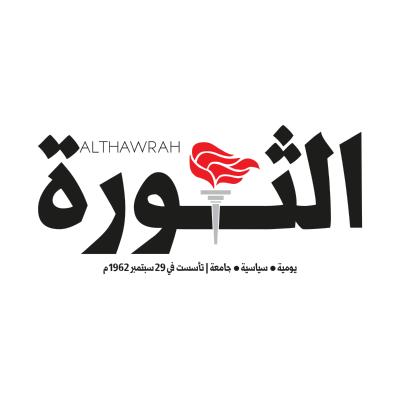 شعار الثورة ,Logo , icon , SVG شعار الثورة