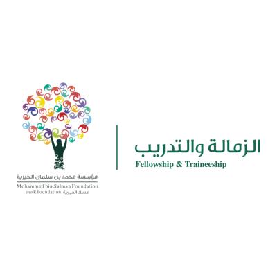 شعار الزمالة والتدريب ,Logo , icon , SVG شعار الزمالة والتدريب