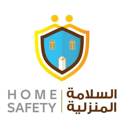 شعار السلامة المنزلية ,Logo , icon , SVG شعار السلامة المنزلية