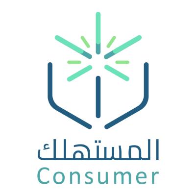 شعار المستهلك Consumer cpa ,Logo , icon , SVG شعار المستهلك Consumer cpa