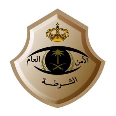 شعار الشرطة ,Logo , icon , SVG شعار الشرطة