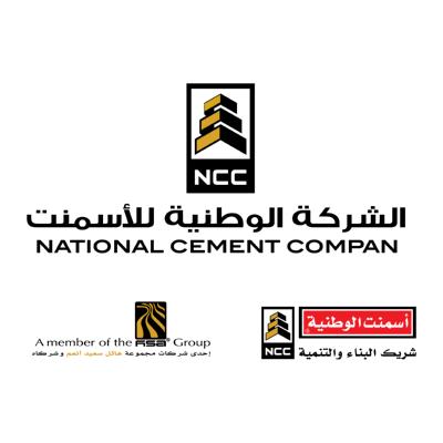 شعار الشركة الوطنية للإسمنت ,Logo , icon , SVG شعار الشركة الوطنية للإسمنت