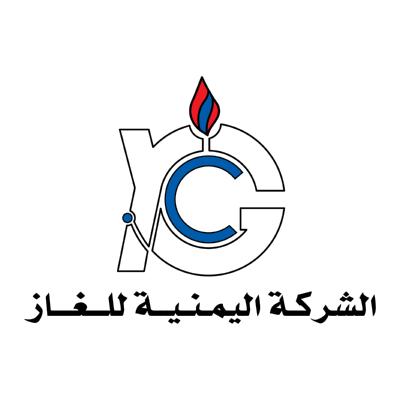 شعار الشركة اليمنية للغاز ,Logo , icon , SVG شعار الشركة اليمنية للغاز