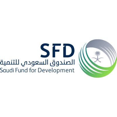 شعار الصندوق السعودي للتنمية Saudi fund for development ,Logo , icon , SVG شعار الصندوق السعودي للتنمية Saudi fund for development