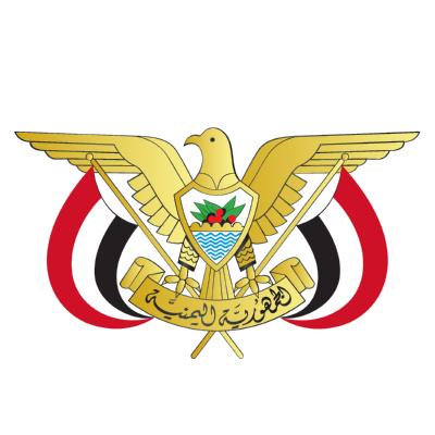 شعار الطير الجمهوري اليمني ,Logo , icon , SVG شعار الطير الجمهوري اليمني