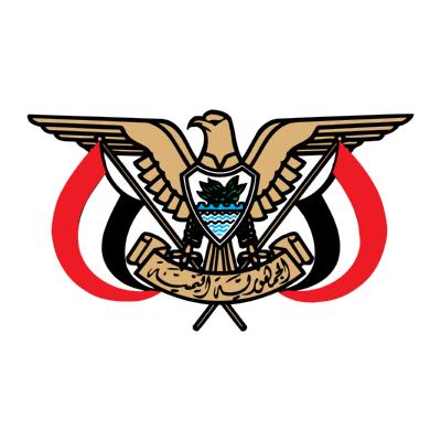 شعار الطير الجمهوري ,Logo , icon , SVG شعار الطير الجمهوري