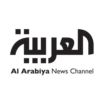 شعار العربية ,Logo , icon , SVG شعار العربية
