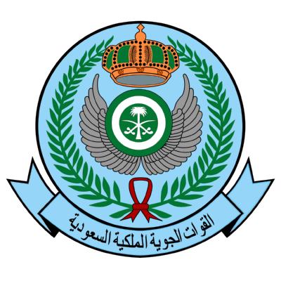 شعار القوات الجوية الملكية السعودية ,Logo , icon , SVG شعار القوات الجوية الملكية السعودية