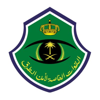 شعار القوات الخاصة لأمن الطرق ,Logo , icon , SVG شعار القوات الخاصة لأمن الطرق
