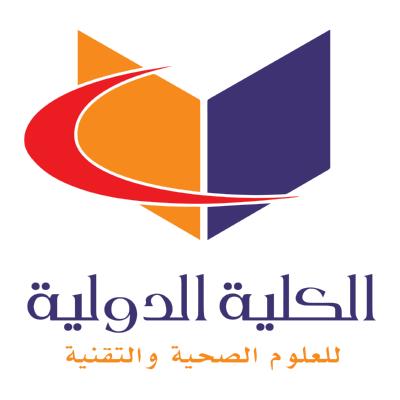 شعار الكلية الدولية ,Logo , icon , SVG شعار الكلية الدولية
