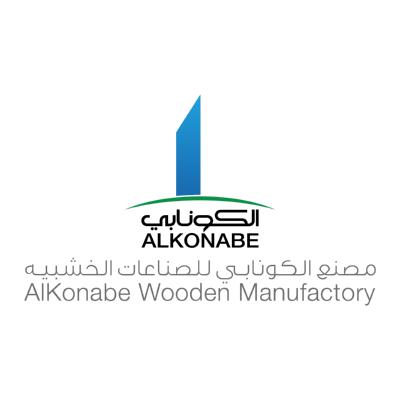شعار مصنع الكونابي لصناعات الخشبية ,Logo , icon , SVG شعار مصنع الكونابي لصناعات الخشبية
