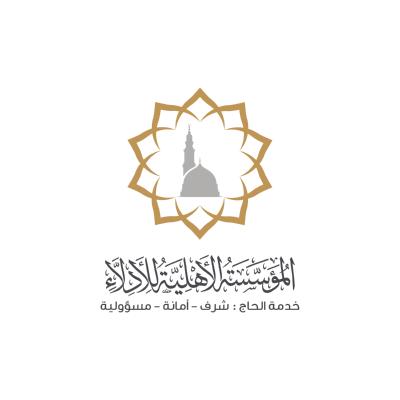 شعار المؤسسة الأهلية للادلاء ,Logo , icon , SVG شعار المؤسسة الأهلية للادلاء