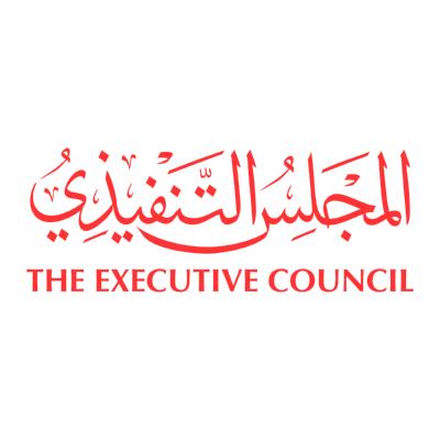 شعار المجلس التنفيذي الإمارات ,Logo , icon , SVG شعار المجلس التنفيذي الإمارات