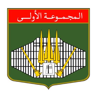 شعار المجموعة الأولى للدفاع الجوي الملكي السعودي ,Logo , icon , SVG شعار المجموعة الأولى للدفاع الجوي الملكي السعودي