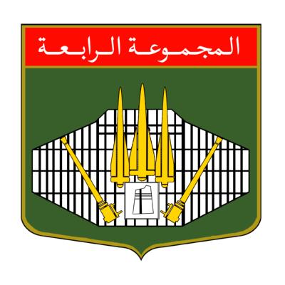 شعار المجموعة الرابعة للدفاع الجوي الملكي السعودي ,Logo , icon , SVG شعار المجموعة الرابعة للدفاع الجوي الملكي السعودي