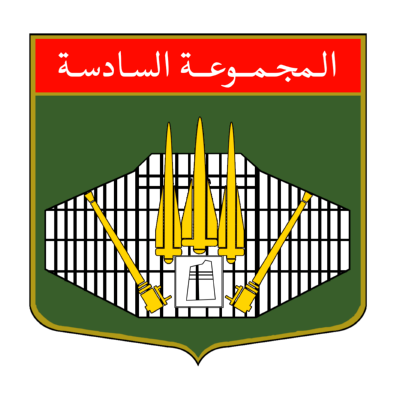 شعار المجموعة السادسة للدفاع الجوي الملكي السعودي ,Logo , icon , SVG شعار المجموعة السادسة للدفاع الجوي الملكي السعودي